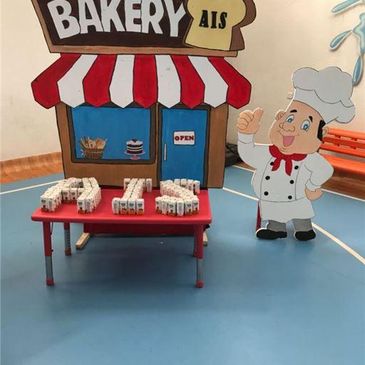 Bake Sale 1718